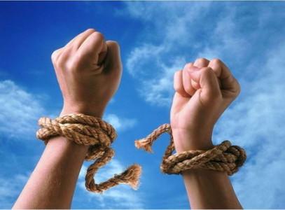 Достижение внутренней свободы