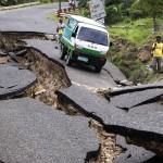 Разгадки катастрофических землетрясений