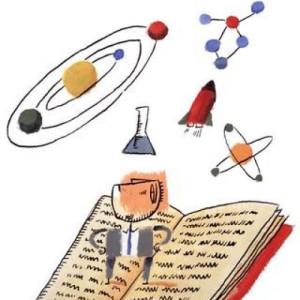 Проблемы физики