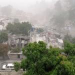 Катастрофические землетрясения