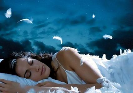 Сон – время для открытий