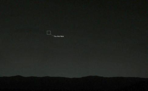 Астрономы обработали снимки с марсохода Curiosity и увидели Землю