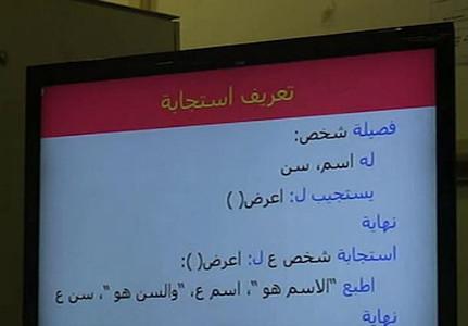 арабский язык программирования Alb