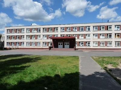 Гомельская гимназия 14