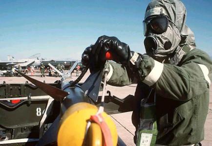 новое химическое оружие