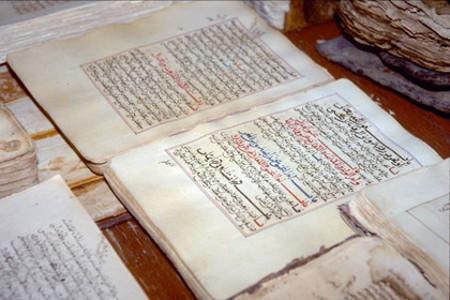 научные рукописи